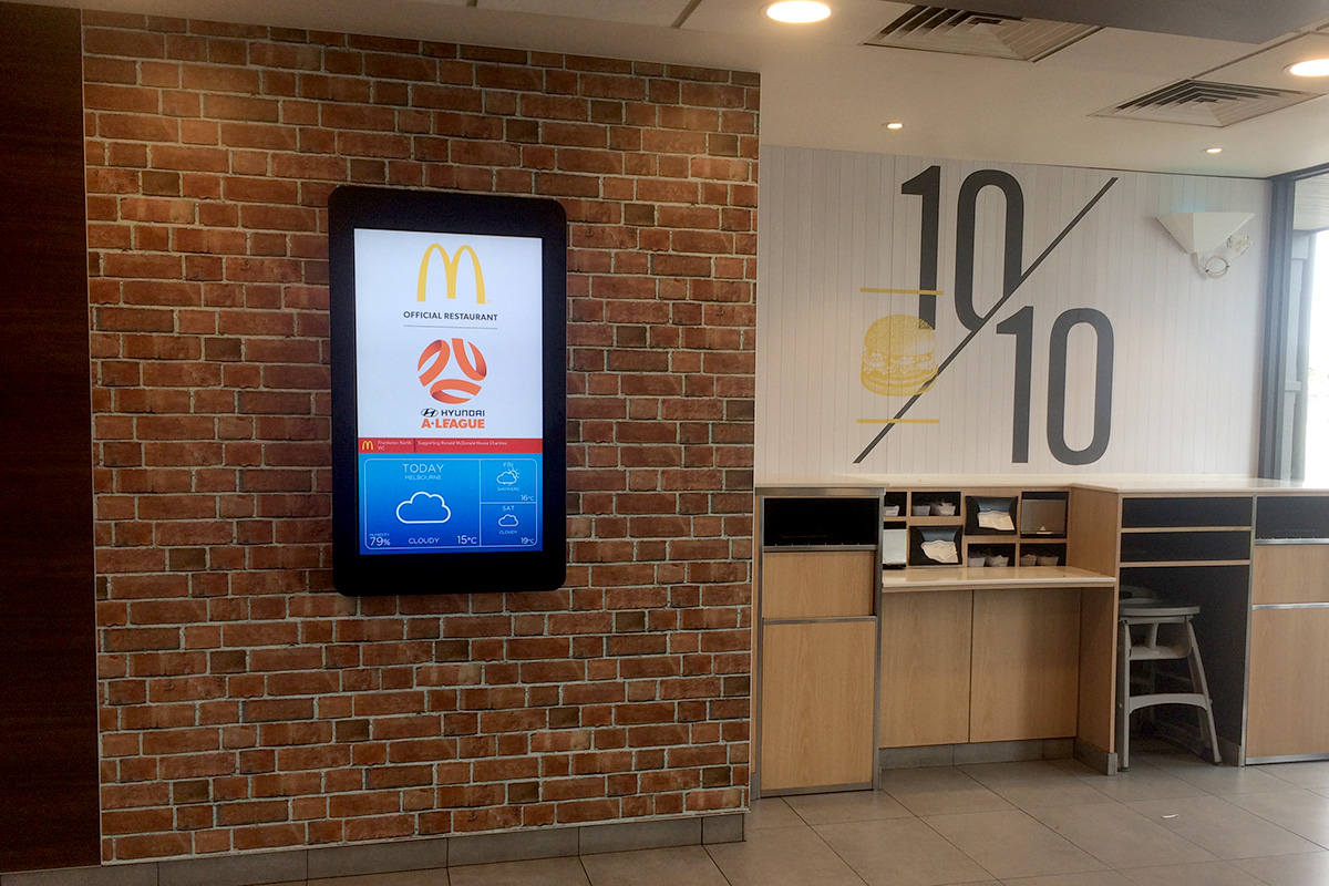retail-brick-wall-wrap-mcdonalds